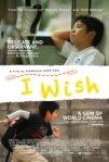 iwish1