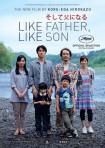 likefatherlikeson1