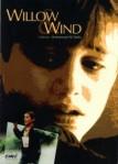 willowandwind1
