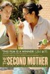 secondmother1
